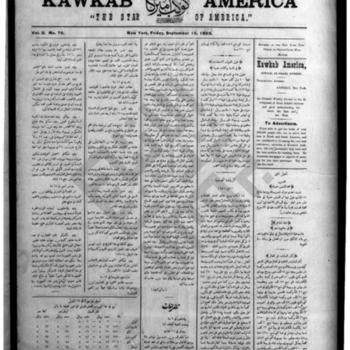 kawkab amirka_vol 2 no 75_sep 15 1893_wmc.pdf