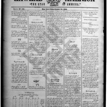 kawkab amirka_vol 4 no 180_oct 18 1895_wmc.pdf
