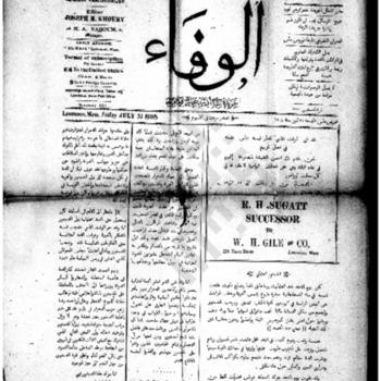 alwafa_19080731WM.pdf
