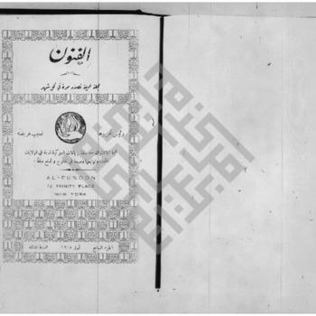 funun191807_v3.7WM.pdf