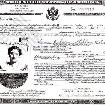 Shehdan_SerinaHasheemShehdanHatem-NaturalizationCertificate_1945_wm.jpg