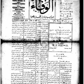 alwafa_19090803WM.pdf