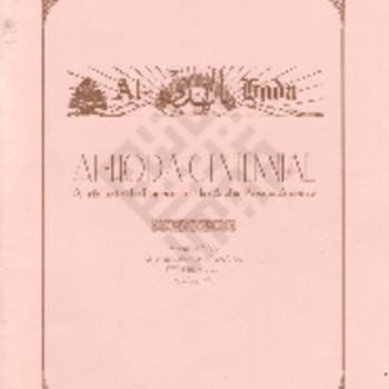 Mokarzel 1-3-1-1 Booklet_wm.pdf