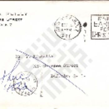Mokarzel 1-5-1-17 Envelope_wm.pdf