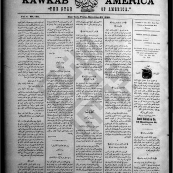 kawkab amirka_vol 4 no 185_nov 22 1895_wmc.pdf