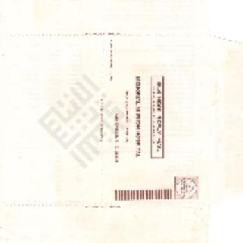 Khouri 5-16 Envelope_wm.pdf
