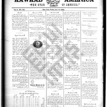kawkab amirka_vol 4 no 166_jul 12 1895_wmc.pdf