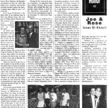 El-Khouri_Joseph Maroun and Rose Isaac Anniversary 2010_2_wm.pdf