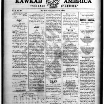 kawkab amirka_vol 2 no 87_dec 8 1893_wmc.pdf