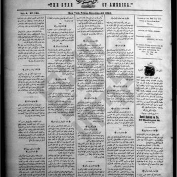 kawkab amirka_vol 4 no 186_nov 29 1895_wmc.pdf