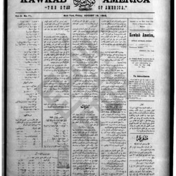 kawkab amrika_vol 2 no 71_jaug 18 1893_wmc.pdf