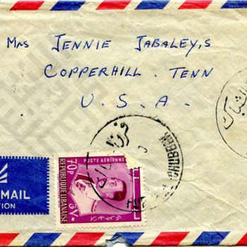 El-Khouri_Letter to Jennie Jabaley from Lebanon May19 1960_3_wm.jpg