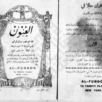 funun191705_v2.12WM.pdf
