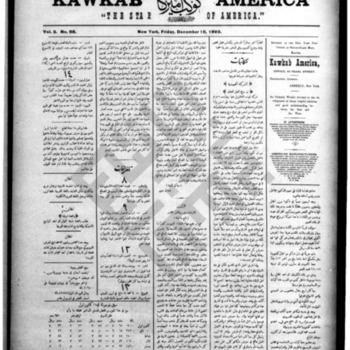 kawkab amirka_vol 2 no 88_dec 15 1893_wmc.pdf