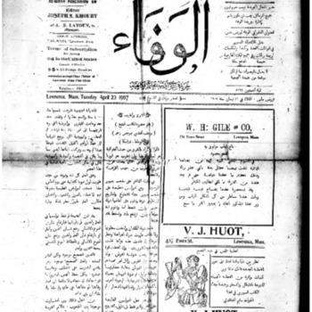 alwafa_19070423sm.pdf