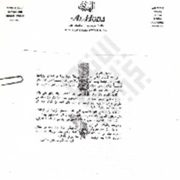 Mokarzel 1-4-1-40 Letters_wm.pdf