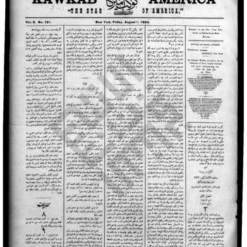 kawkab amrika_vol 3 no 121_aug 10 1894_wmc.pdf