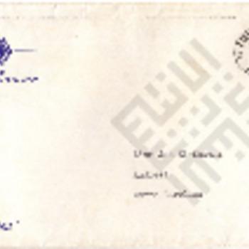 Khouri 1-8 Letter_wm.pdf