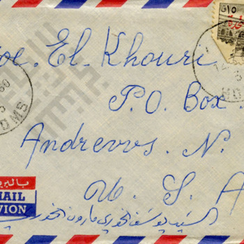 El-Khouri_Letter to Joseph from Lebanon Mar12 1960_3_wm.jpg