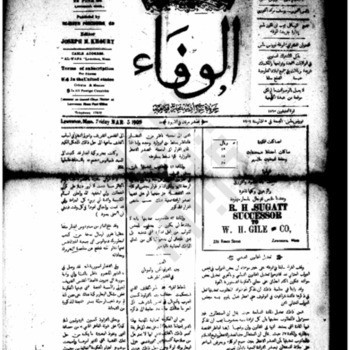 alwafa_19090305WM.pdf