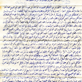 El-Khouri_Letter to Joseph from Lebanon Apr4 1960_1_wm.jpg