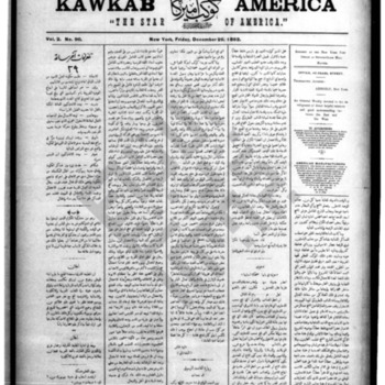 kawkab amirka_vol 2 no 90_dec 29 1893_wmc.pdf