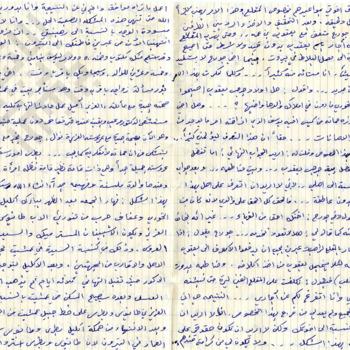 El-Khouri_Letter to Joseph from Lebanon Jan13 1960_2_wm.jpg