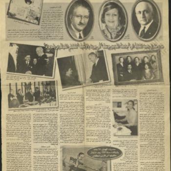 Mokarzel 1-3-2-16 Newspaper_wm.pdf