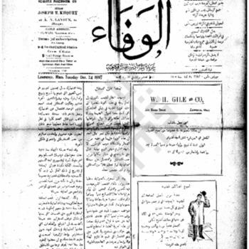 alwafa_19071224WM.pdf