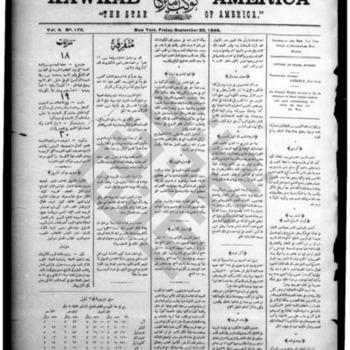 kawkab amirka_vol 4 no 176_sep 20 1895_wmc.pdf