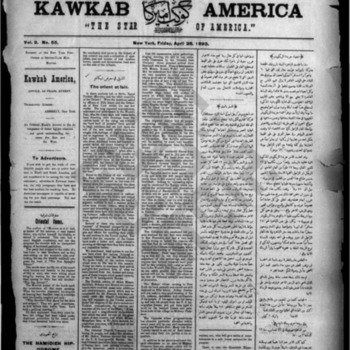kawkab amrika_vol 2 no 55_apr 28 1893_wmc.pdf