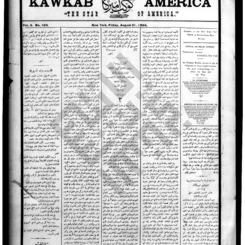 kawkab amirka_vol 3 no 123_aug 31 1894_wmc.pdf