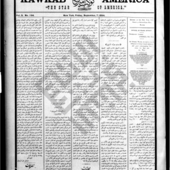 kawkab amirka_vol 3 no 124_sep 7 1894_wmc.pdf