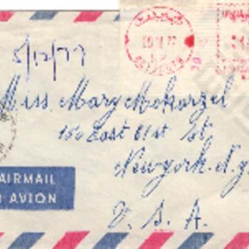Mokarzel 1-8-1-47 Letter_wm.pdf