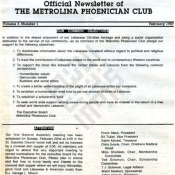 El-Khouri_Metrolina Phoenician Club Newsletter 1987_ocr_wm.pdf