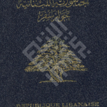 Abed_childhood passport.pdf