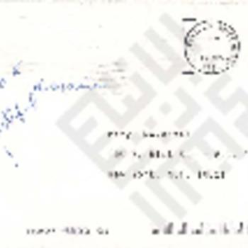 Mokarzel 1-7-1-8 Letters_wm.pdf