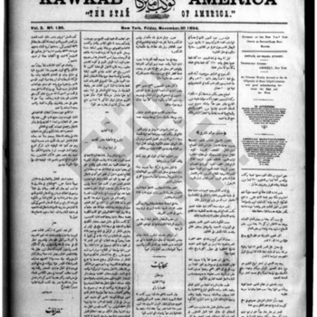 kawkab amirka_vol 3 no 136_nov 30 1894_wmc.pdf