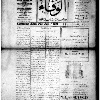 alwafa_19100107.pdf