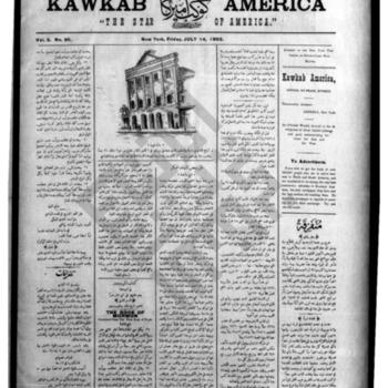 kawkab amrika_vol 2 no 66_july 14 1893_wmc.pdf