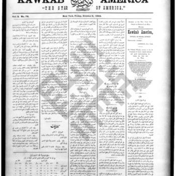 kawkab amirka_vol 2 no 78_oct 6 1893_wmc.pdf