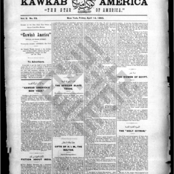 kawkab amrika_vol 2 no 53_apr 14 1893_wmc.pdf