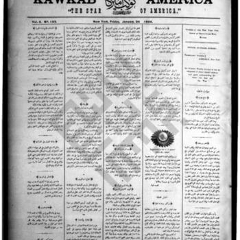 kawkab amirka_vol 4 no 193_jan 24 1896_wmc.pdf