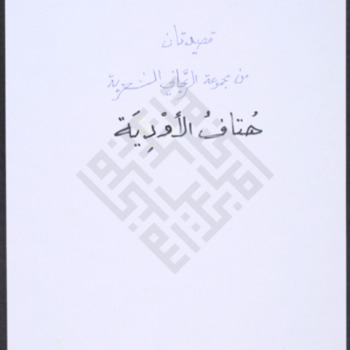 https://www.dropbox.com/s/hq1htya4z8joint/AR67pdf.pdf