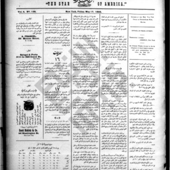 kawkab amirka_vol 4 no 158_may 17 1895_wmc.pdf