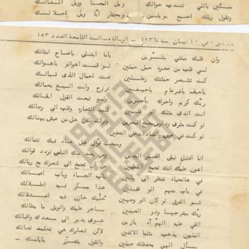 https://www.dropbox.com/s/au72g509gsecdjo/Baddour_Newspaperarticle-8_wm.jpg