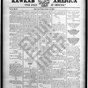 kawkab amrika_vol 2 no 91_jan 12 1894_wmc (1).pdf