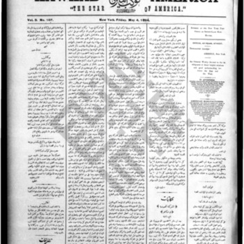 kawkab amirka_vol 3 no 107_may 4 1894_wmc.pdf