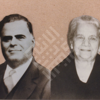 Kannan_Family_CharlesandNoraKannan_greatgrandparents-wm.jpg