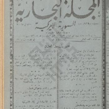 SACMV2_192010wm.pdf